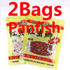 2 bags small pellet