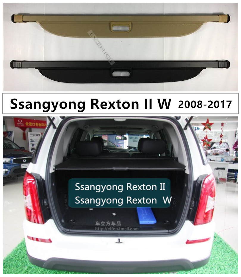 Rear TrunkCargo Cover Security Shield For Ssangyong Rexton II W 2008 2017 High Qualit Auto Accessories Black Beige