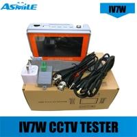 iv7w Portable Wrist 4.3 LCD HD AHD1080P+TVI 1080P+CVBS Analogy 3 in 1 CCTV Camera Test Monitor Tester