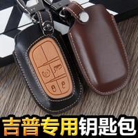 Bride JDM Lanyard For Key Phone W ILL Fresh As Fck Domo Shocker Etc Nos Turbo