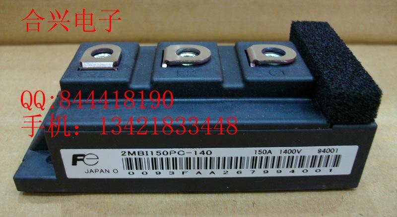 in stock 2MBI150PC-140 new in stock 2mbi150pc 140 02