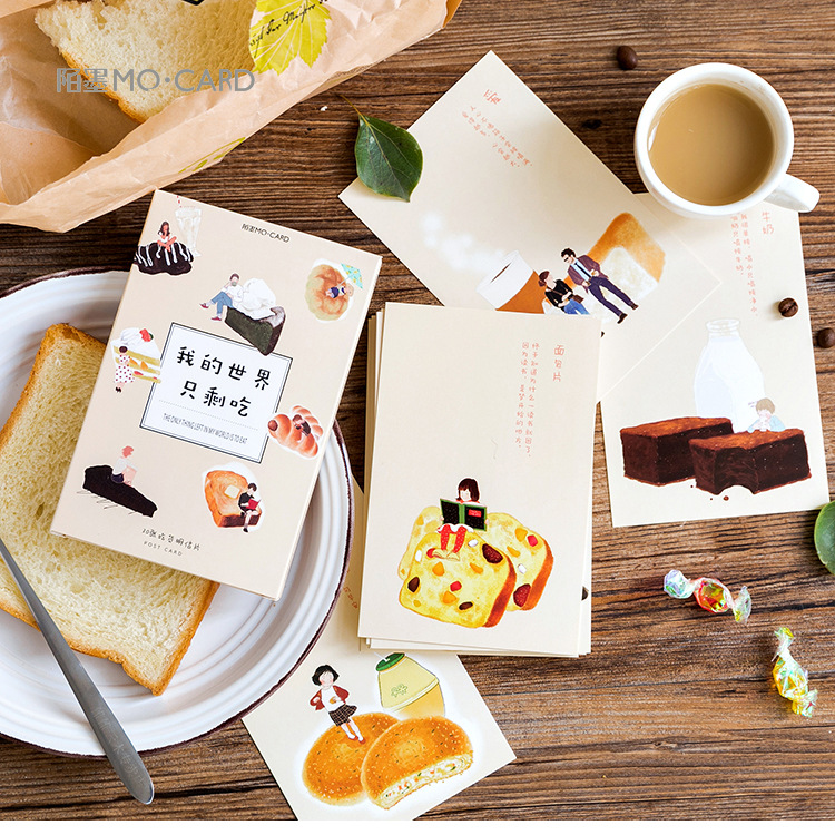 30 Sheets/Set  My World Only Eat Postcard/Greeting Card/Message Card/Birthday Letter Envelope Gift Card