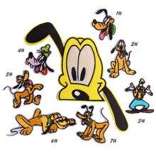 Мультяшная Желтая Собака, железная вышитая одежда, нашивки для одежды, наклейки для мальчиков, одежды