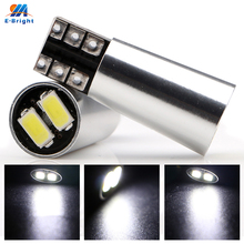 10/50pcs 12V T10 Canbus 5730 2 SMD LED Bulbs Aluminum Pathway Lighting License Plate Lights Error Free for Cars Shipping