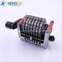 2 Pieces Free Shipping 7 Digits Numbering Machine with Spring for Heidelberg GTO Machine Horizontal Backward 098765...