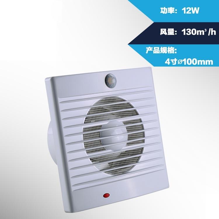 4 inch 6 inch window wall type body induction fan strong mute bathroom exhaust fan цена