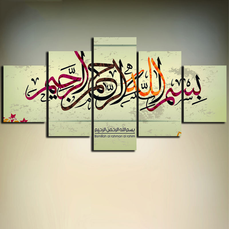 Modern Printing Type Poster Canvas Painting 5 Panel Muslim HD Print Wall Art Islam Pictures Modular Painting Home Decor Picture in Painting Calligraphy from Home Garden