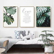Nordic Creative English Leaves Green Plant Canvas Painting Art Abstract Print Poster Picture Wall Living Room Study Decoration(China)