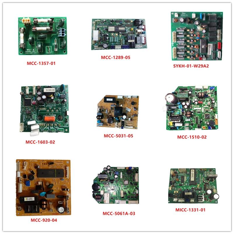 MCC-1357-01| MCC-1289-05| SYKH-01-W29A2| MCC-1603-02| MCC-5031-05| MCC-1510-02| MCC-920-04| MCC-5061A-03| MICC-1331-01 Used