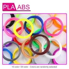 3D Printer Filaments 10 Color or 20 Colors 3D Printing Pen Plastic Threads Wire 1.75 mm Printer Consumables 3D Pen Filament ABS