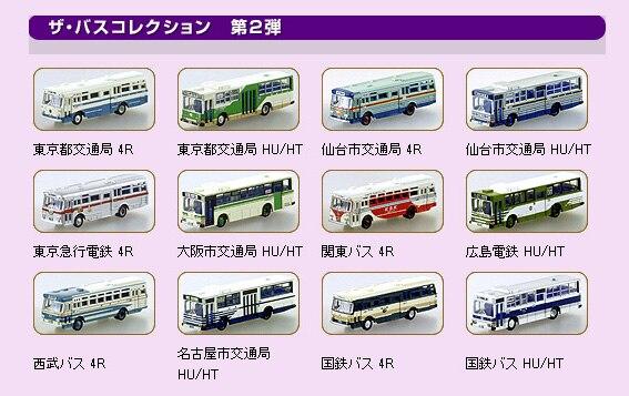 1: 150 Japan bus  model car model collection 1 76 scale model alexander dennis alx400 bodied volvo b7tl bus model ukbus0030