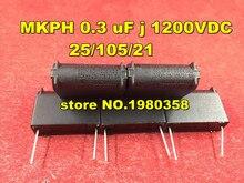 10pca MKPH 0,3 мкФ j 1200VDC 25/105/21