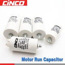 Motor Run конденсатор 150 100 80 60 55 50 45 40 35 30 25 20 18 16 15 для девочек от 10 до 12 лет Одежда для девочек 8, 7 6 5 мкФ 400 450 V CBB60 450VAC mf mfd вольт
