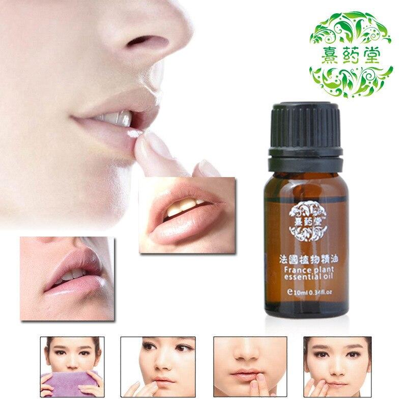 AQISI Essential Oil Thin Lips Skin Care Moisturizing