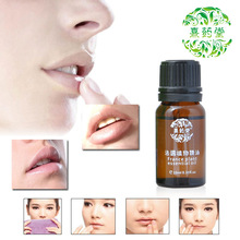 AQISI Essential Oil Thin Lips Skin Care Moisturizing Bleachi