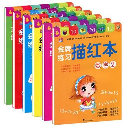6pcs/set Chinese Characters Pin Yin Phoneticize Shu Xue Copybook Preschool Enlightenment Textbook