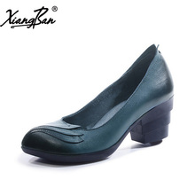 Xiangban sheepskin high heels women pumps pointed toe thick heel elegant ladies shoes blue shallow mouth