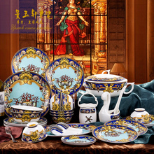 30 pieces of Jingdezhen ceramic tableware style high-grade bone china western dishes Phnom Penh ocean love 12zp-5b