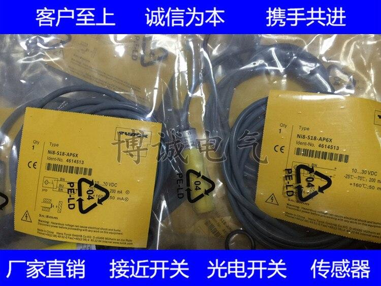 Spot plastic shell cylindrical sensor NI8-S18-AN6X (AP6X AD4X RN6X RP6X)Spot plastic shell cylindrical sensor NI8-S18-AN6X (AP6X AD4X RN6X RP6X)