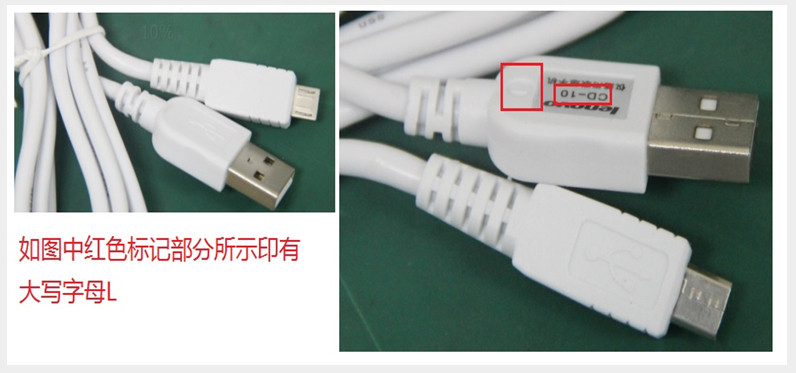 For Lenovo S60-T Charger Cable 100% Original New CD-10 USB Cable Free Shipping With Tracking Number