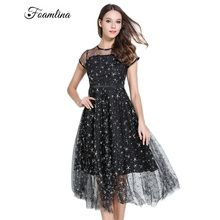 Foamlina Elegant Women's Black Stars Print Dress Summer Fashion See Through Mesh Patch Short Sleeve Wear to Work Party Dresses