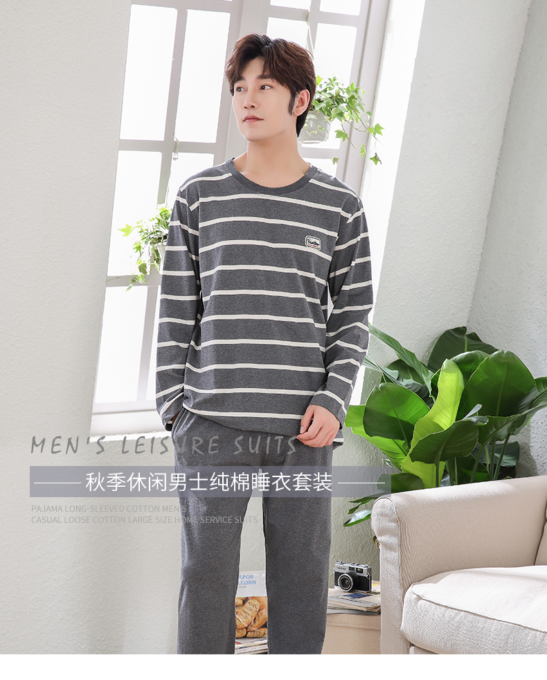 New 2020 Spring Men Pajamas long Sleeve Male Pajama Set Men Pure Full Cotton Pajamas For Men Sleepwear Suit homewear 4XL