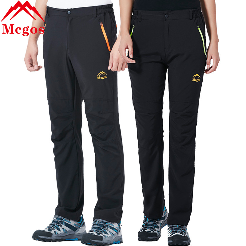 MCGOS Lovers Quick Dry Water-resistant Hiking Outdoor Pants Elastic Breathable UV Protection Climbing Fishing Trousers Men Women