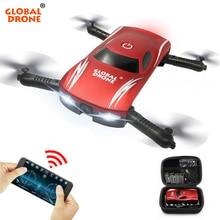 Глобальный DRONE GW186 складной Mini для селфи карман Радиоуправляемый Дрон голосового управления высота Удержание вертолет с HD FPV камеры Дрон VS JY018