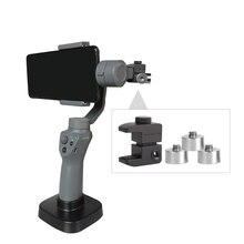 Przeciwwagę klip akcesoria dla DJI OSMO Mobile 2/gładka 4/Vimble 2 kardana ręczna stabilizatory