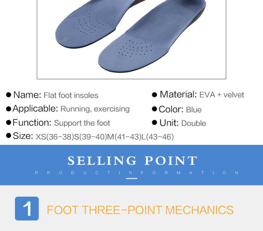שטוח רגליים רגל מגיני בוהן Valgus Orthotic רפידות Orthotic Insole מדרסים Plantar Fasciitis קובץ עבור עקבים