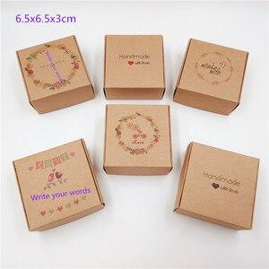 Image 3 - 50pcs 6.5x6.5x3cm Piccolo Kraft regalo di carta scatola di imballaggio, cartone kraft sapone fatto a mano contenitore di caramella, personalizzato mestiere contenitore di regalo di carta