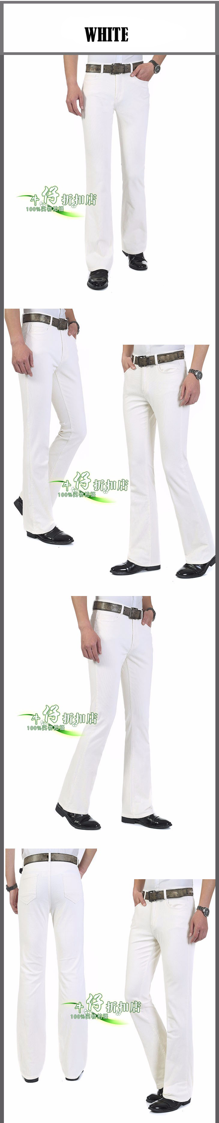 Men's Commercial Casual Bootcut Corduroy Flared Trousers, Elastic Bell-bottom Pants For Men