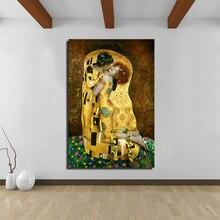 JQHYART холст искусство настенные картины для гостиной Gustav Klimt Sytle поцелуй фото с изображением картины маслом принты для домашнего декора