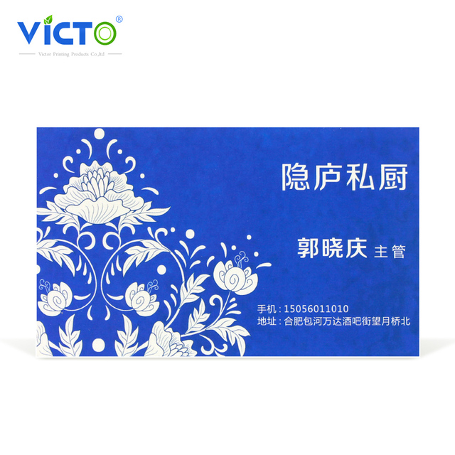 customized business vip card with quick response code and custom logo 500 pcslot - Quick Response Code Business Card