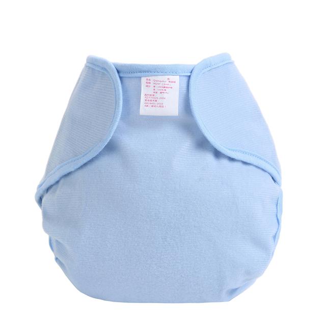 New Bamboo Fiber Baby Diapers Reusable