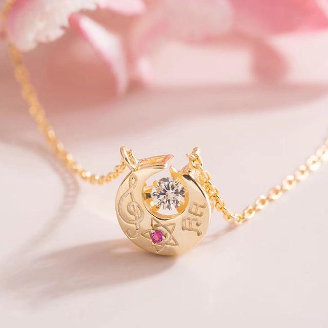 Sailor Moon Eternal Moon Necklace Jewelry