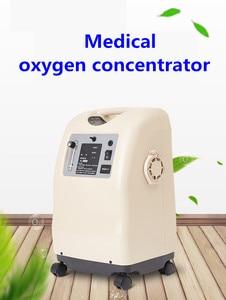 Image 5 - Molecular sieve hepa filter medical portable 3L/5L oxygen concentrator