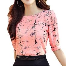 Лето 2016 Леди Мода шифон Рубашки для мальчиков Размеры S-3XL Половина рукава Розовый Костюмы Для женщин Повседневное Белые блузы