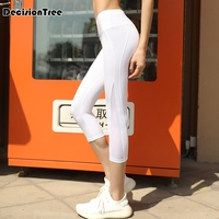 2019 women fitness yoga sports trousers athletic gym running workout fitness cropped leggings skinny yoga pants athletic