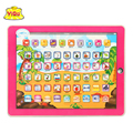 free shipping Children Russian Computer Learning Education Machine Tablet Toy Gift For Kid gamepad multifunctional toys laptop