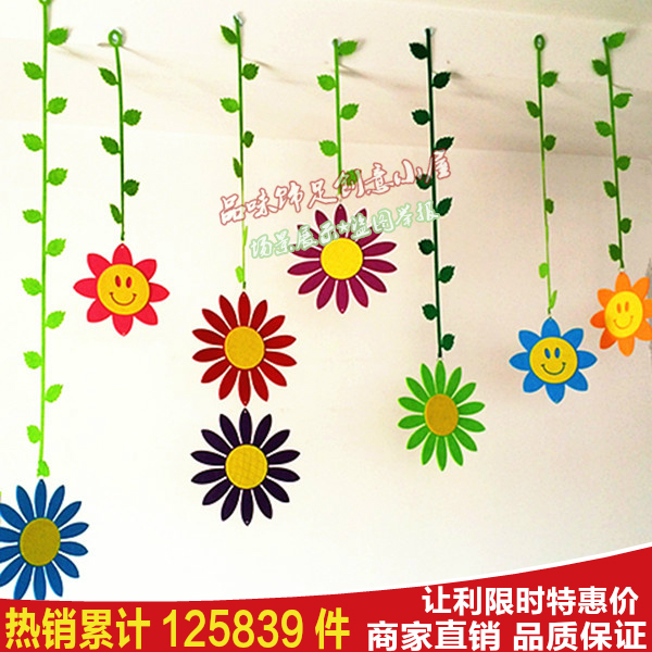 Shopping malls primary school kindergarten decorative