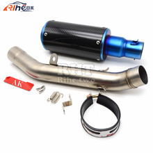 new carbon motorcycle exhaust pipe accessories muffler exhaust pipe with mid exhaust pipe For KAWASAKI Z800 2013 2014 2015 2016