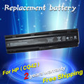 Jigu bateria para hp pavilion dm4 dv3 dv5 dv6 dv7 g4 g6 g7 g72 g62 g42 para compaq presario cq32 cq42 cq43 cq56 cq62 MU06
