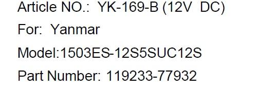Генератор 12 119233/77932 Yanmar 1503es/12s5suc12s