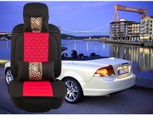 New arrival 4 season silk Leopard car fabric seat cushion  cover interior products