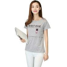 9a4de8a3c Mujeres maternidad verano Camisetas manga corta para ropa algodón 3 colores enfermería  camiseta ropa para mujeres embarazadas
