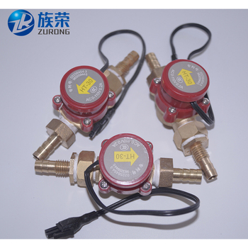 Flow Water Sensor Protect Switch 8mm for CO2 Laser Engraving ZuRong Water Sensor Protect Switch