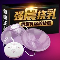 USB Charged Double Vibration Thunder Flip Milk MIMIMI Massager Milk Brush Crisp Lick Sucker Peristaltic Breast Suction Batch for