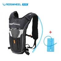 Roswheel Black Surperlight Men S Backpacks Multifunction Bike Cycling Backpack Sport Water Bag Backpack Straw Mochila