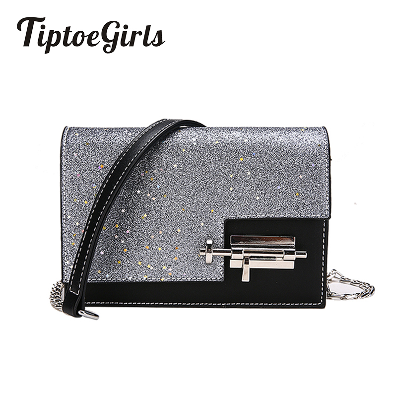 Small Bag New Winter Retro Personality Lock Chain Small Square Package Korean Wild Simple Shoulder Bag Messenger Bag Tide